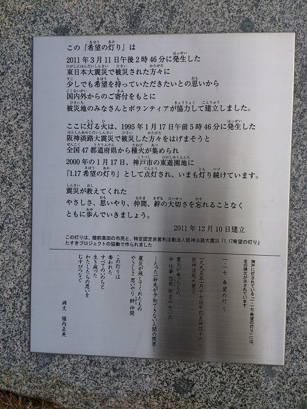 tomosurun (13)