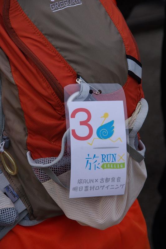 asuka (58)