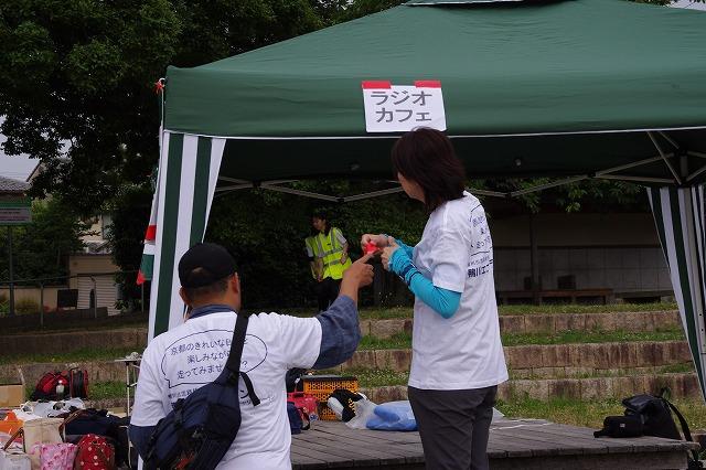 IMGP6068.jpg