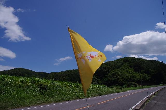 IMGP6340.jpg
