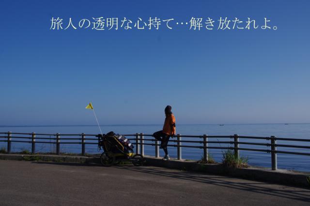 YrQJ_C7pQlOKE09_20120923171409.jpg