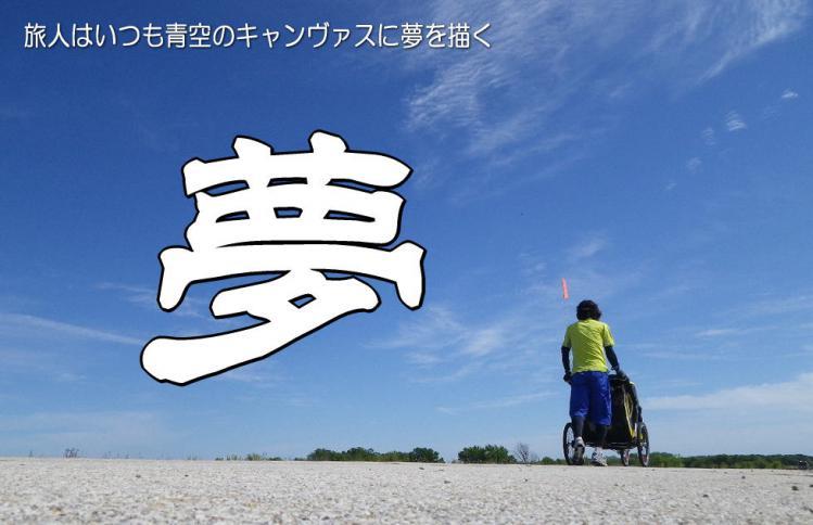 dream_20121026161929.jpg