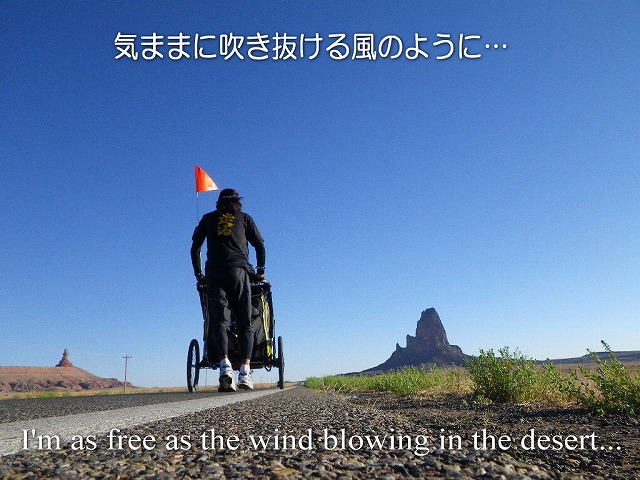free_as_the_wind_20120914202416.jpg
