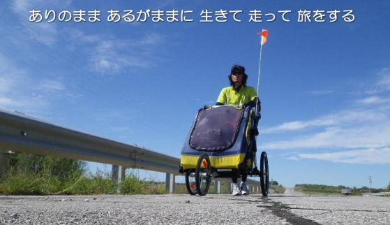 ikitehashitte_20120522212151.jpg