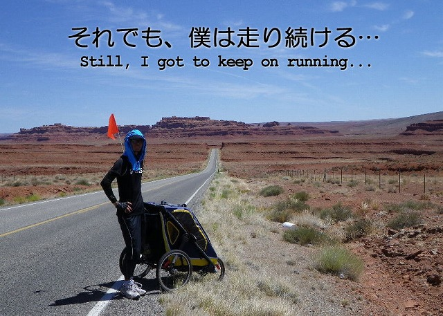 keep_on_running_20120914202648.jpg