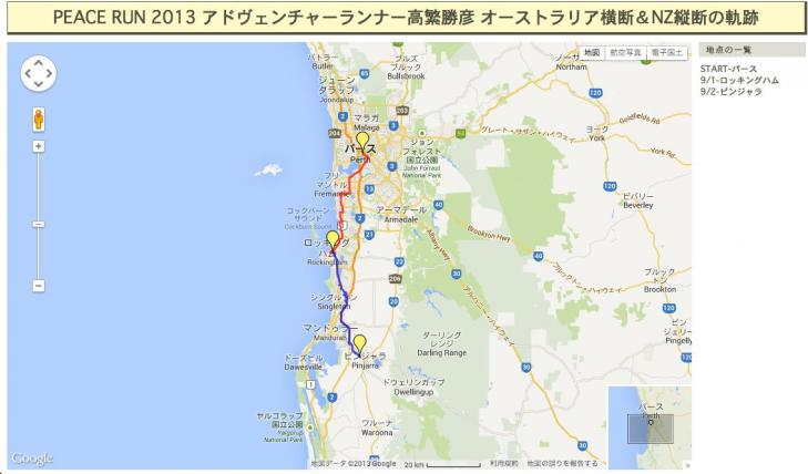 map090313.jpg