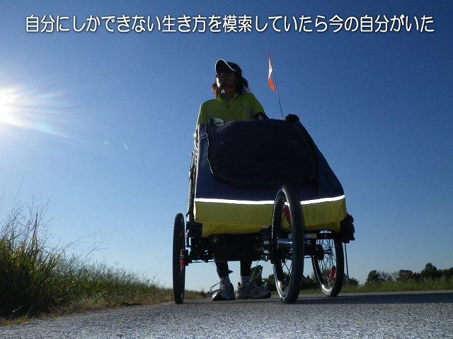 mosaku_20120914202735.jpg