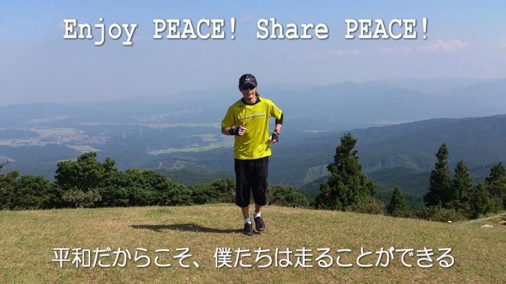 peace_run081513.jpg