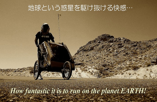 planet_earth.jpg