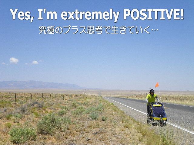 positive_20120914202735.jpg