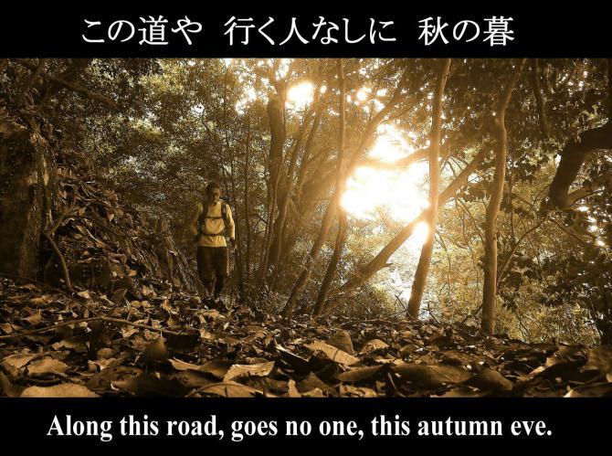 this_road.jpg