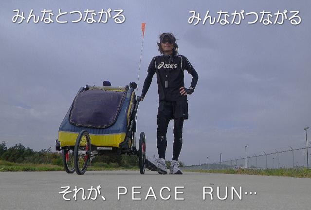 tsunagaru_20120917082955.jpg