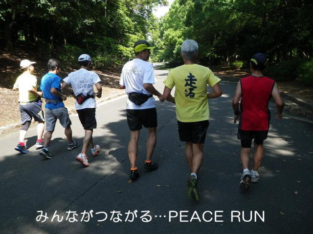 tsunagaru_20120917204549.jpg