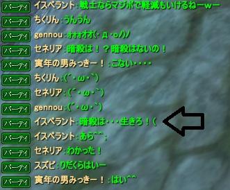 アバウトだな!(
