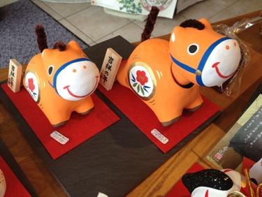 わんぱく子午 (小)1050円、(大)1575円