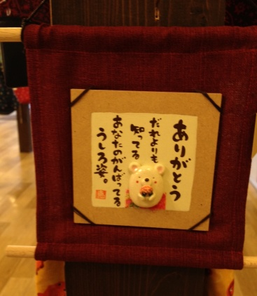 タペストリー 1575円