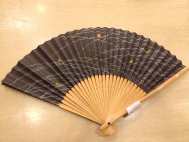 扇子 1890円