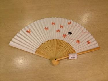 扇子 1575円