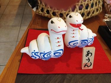 阿吽のへび。(1575円)