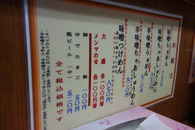 sakuho0619.jpg