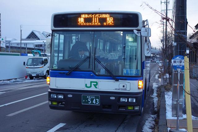 sakuho0623.jpg
