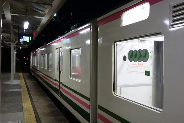 sakuho0624.jpg
