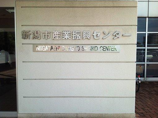 20130831-01.jpg
