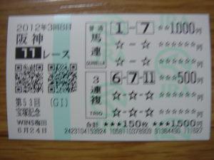 a071.jpg
