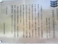 J0010874_20130828221052886.jpg