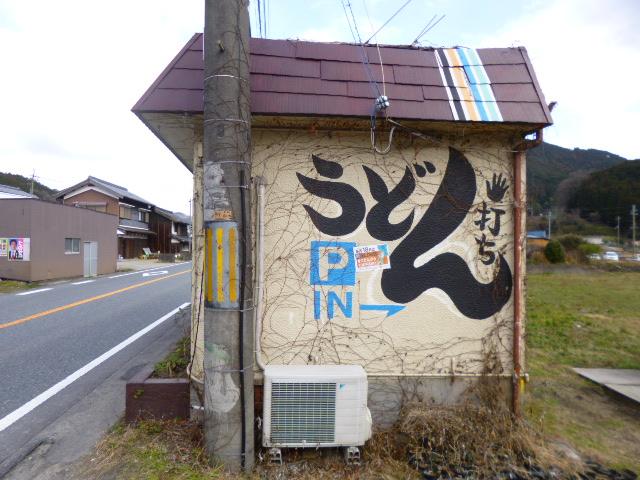 長谷寺に行く途中にこんな風に見えます