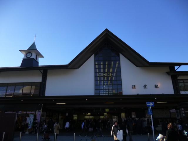 鎌倉の大仏へはこの駅で江ノ電に乗り換えです