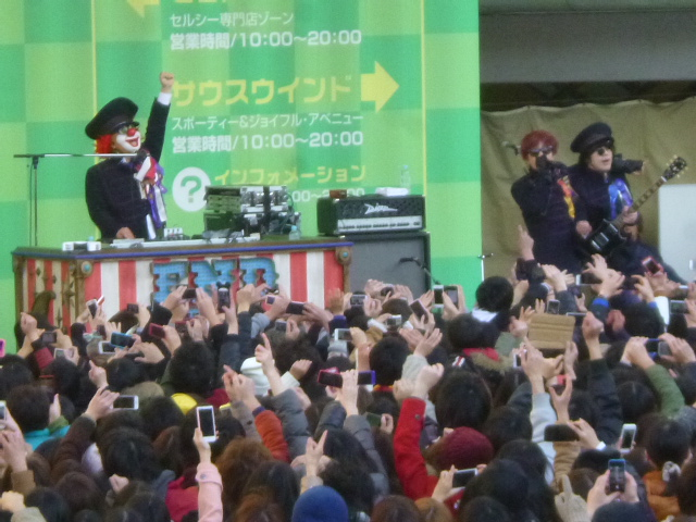 左からDJ Love,Fukase,Nakajin