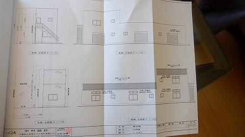 建築確認申請2