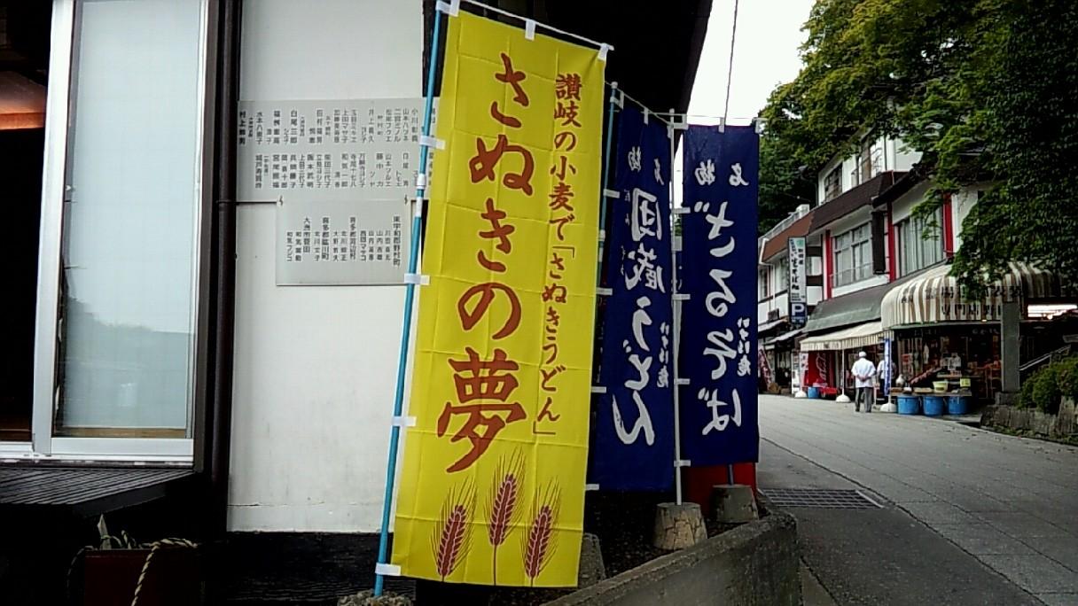 2012_05_26_16_18_58.jpg