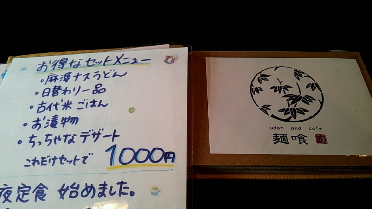 2012_07_20_11_37_12.jpg