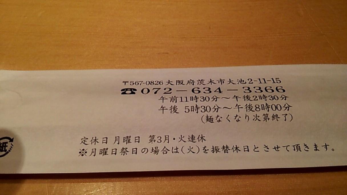 2012_08_18_11_48_36.jpg