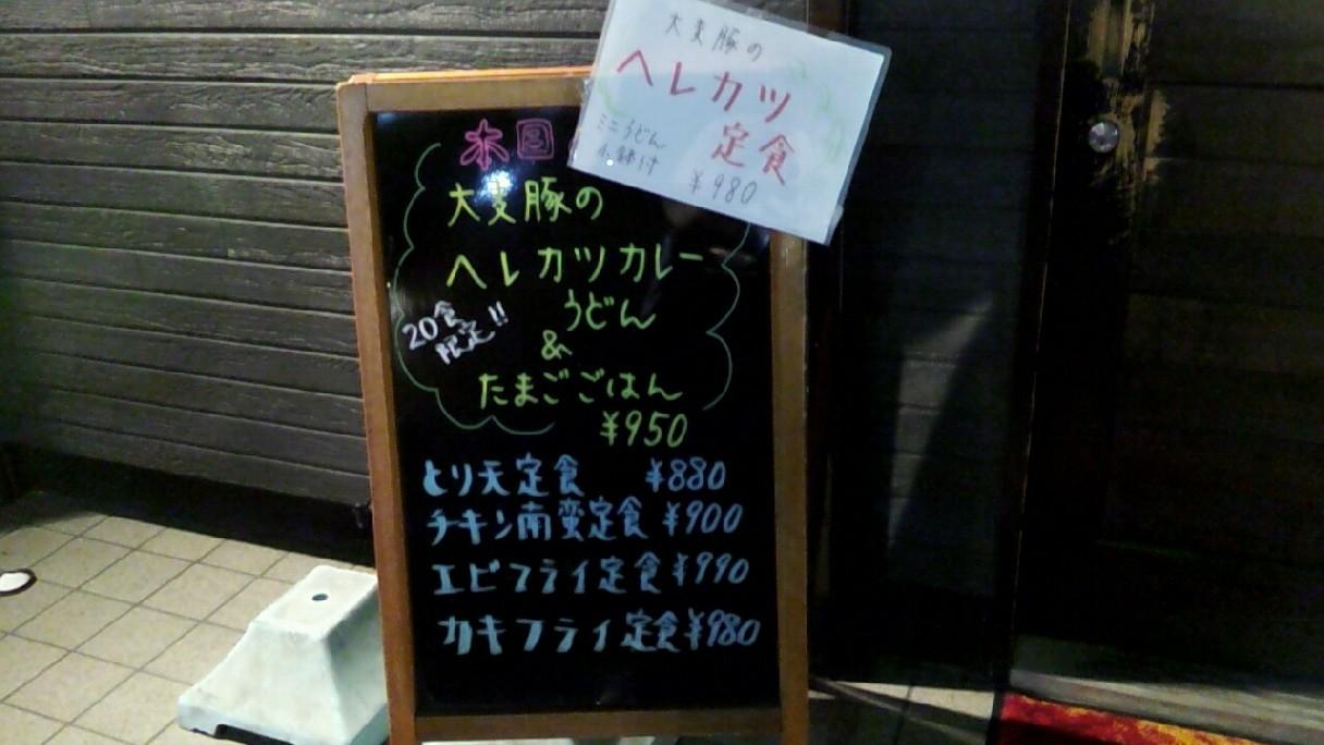 2012_10_16_19_17_50.jpg
