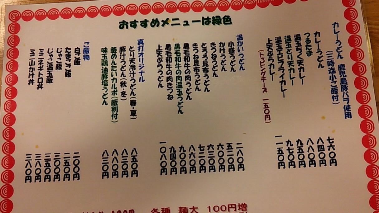 2012_10_16_19_19_36.jpg