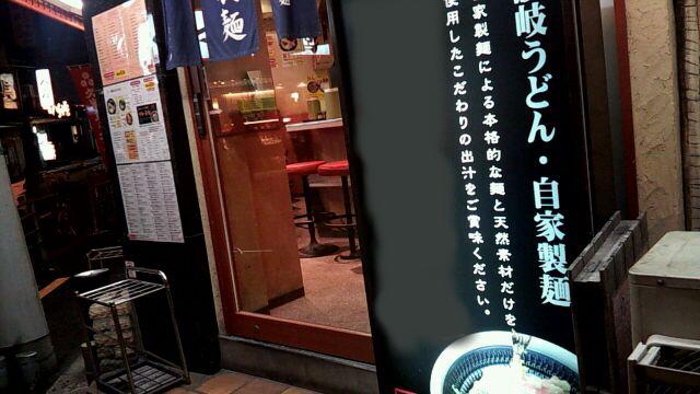 2012_10_18.jpg