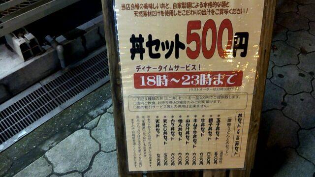 2012_10_18_21_20_58.jpg