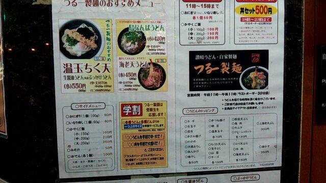 2012_10_18_21_24_19.jpg