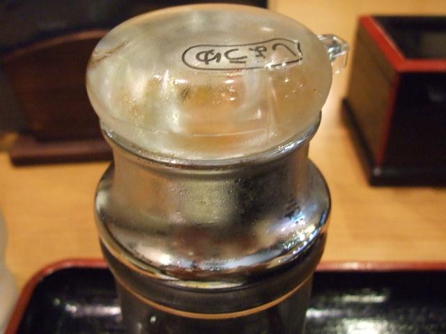 DSCF4128.jpg