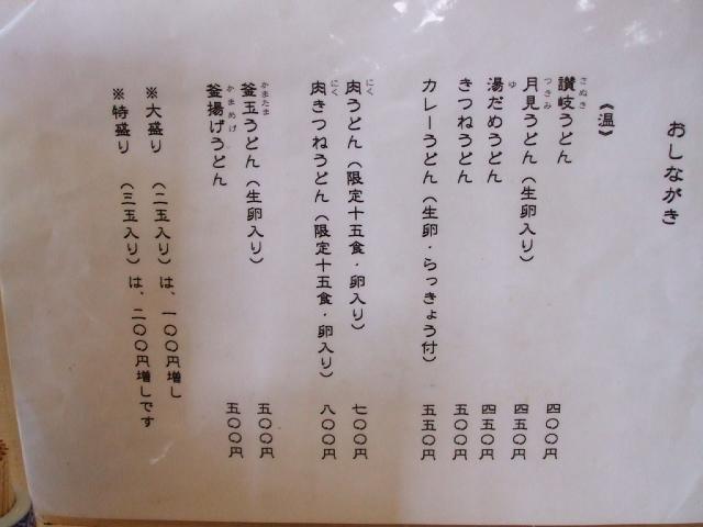 DSCF4184.jpg