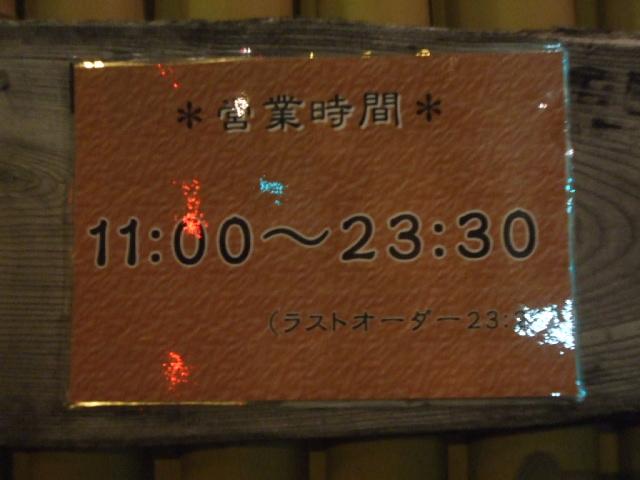 DSCF4396.jpg