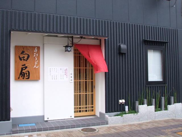 DSCF4600.jpg