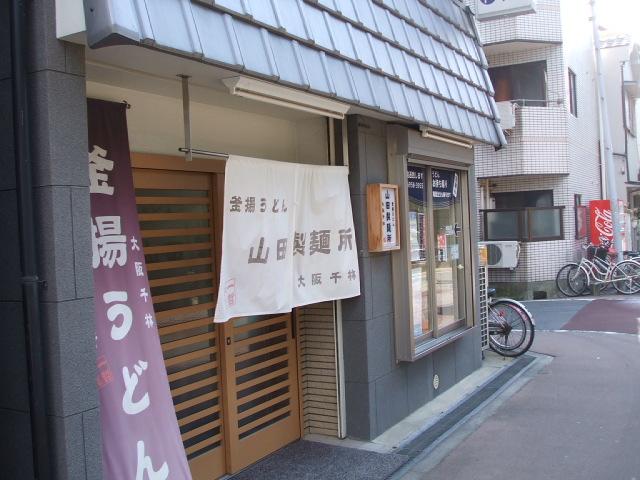 DSCF4655.jpg