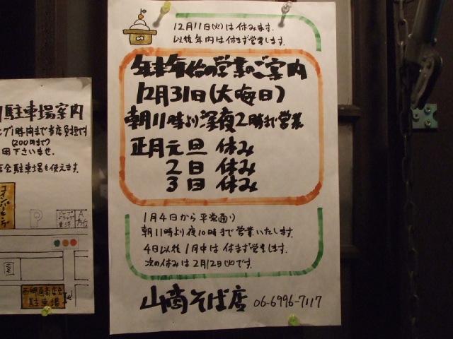 DSCF4673.jpg