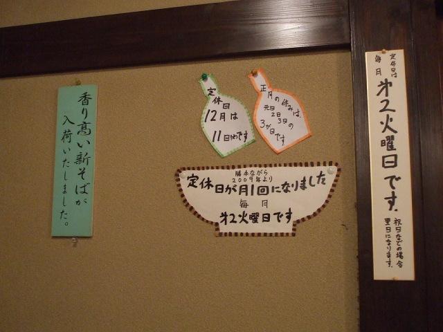 DSCF4679.jpg