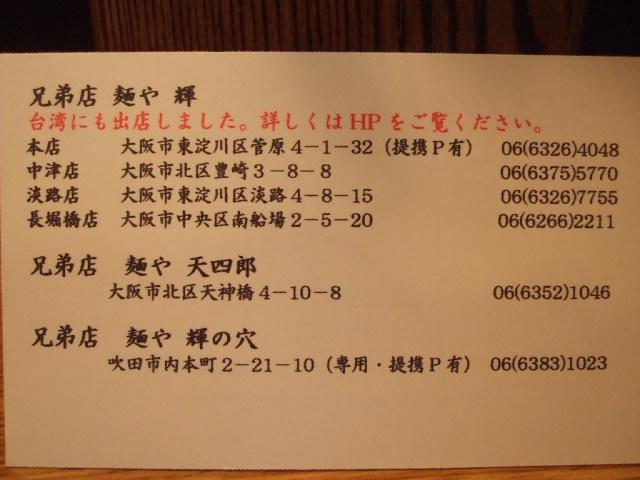 DSCF4778.jpg