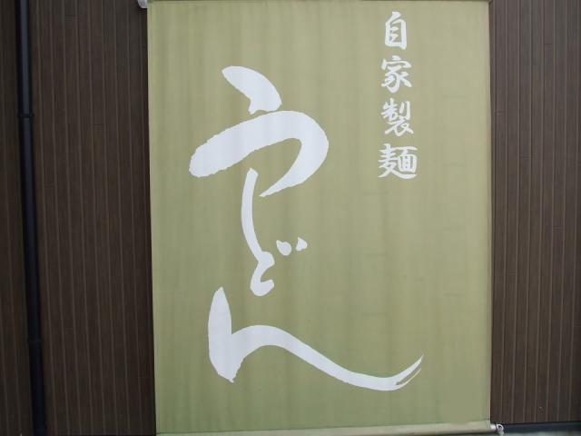DSCF5205-2.jpg